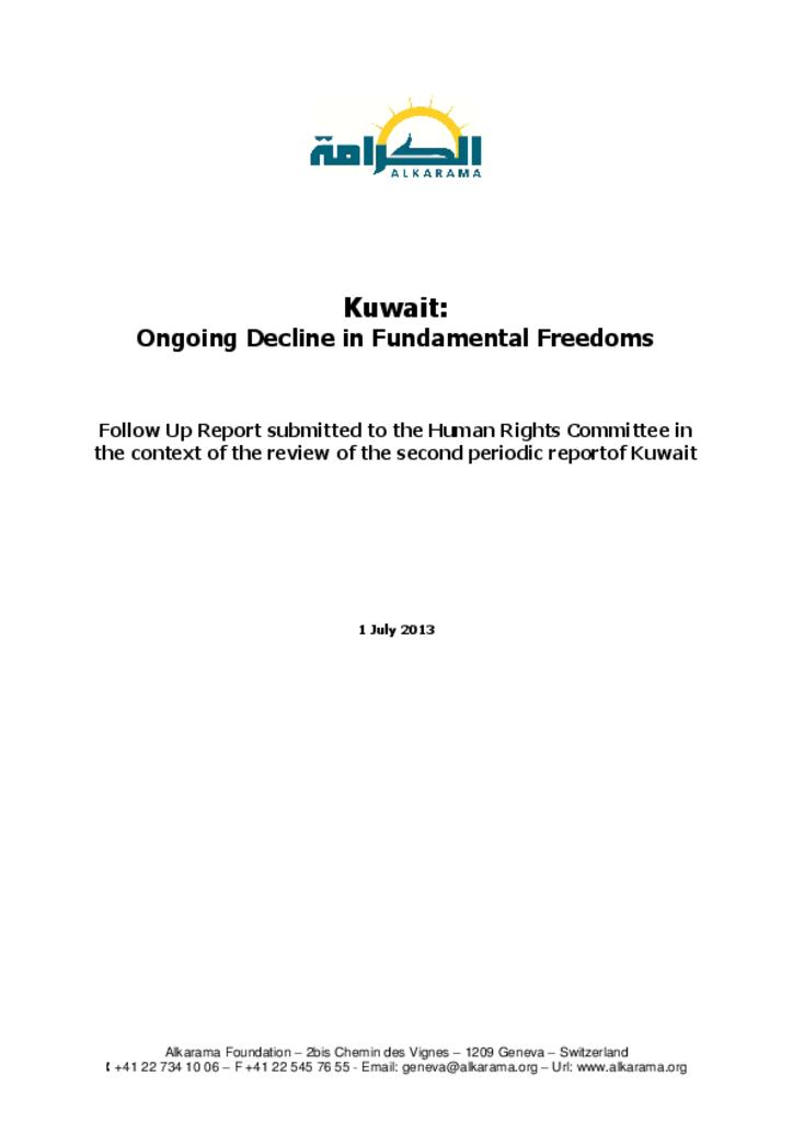 Kuwait: Human Rights Committee - Human Rights Committee - 2nd Review - Alkarama's follow up Report -