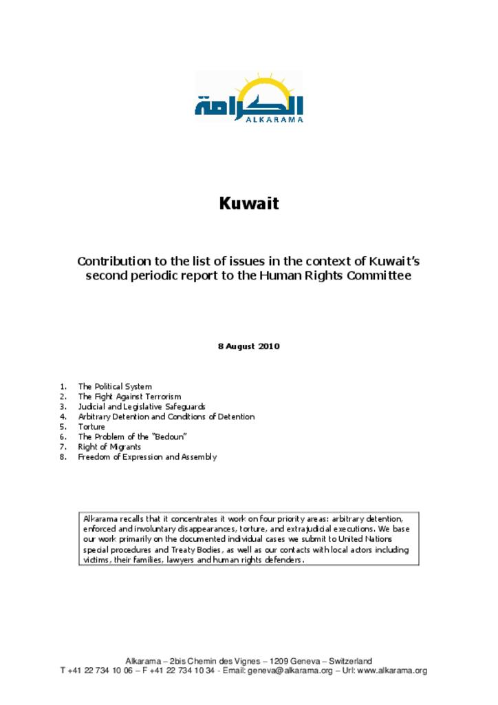 Kuwait: Human Rights Committee - 2nd Review - Alkarama's List of Issues - Aug 2010