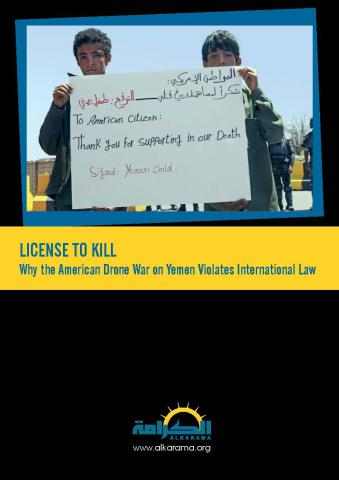 Yemen/USA: License to Kill; Why the American Drone War on Yemen Violates International Law