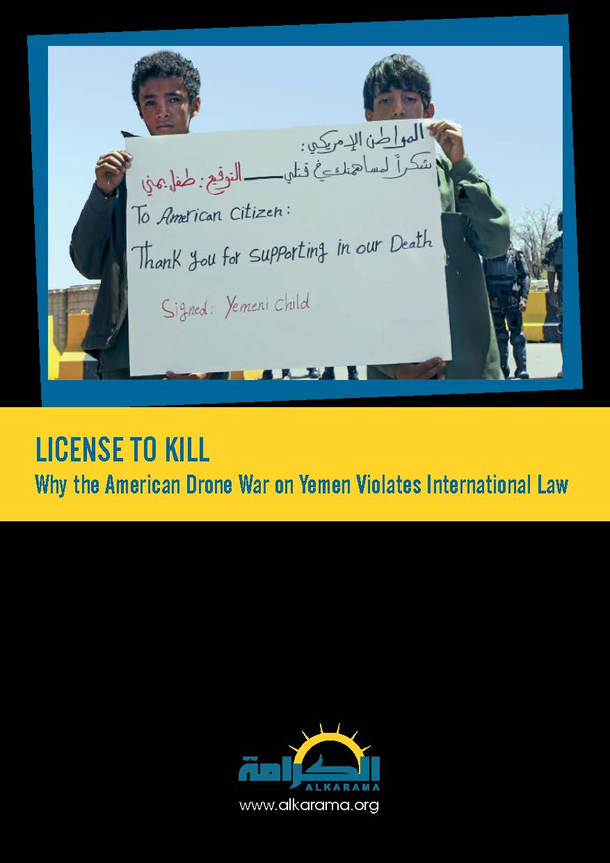 License to Kill Pourquoi la guerre des drones américaine au Yémen viole le droit international (2013)
