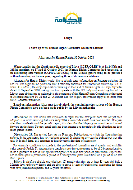 Liby: Human Rights Committee - 4th Review - Alkarama's Follow up Report - oct 2008