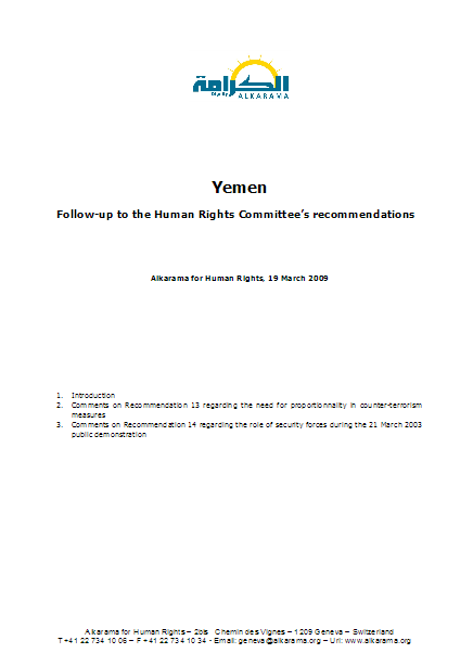 Yemen: Human Rights Committee - 4th Review - Alkarama's Follow up Report - Mar 2009