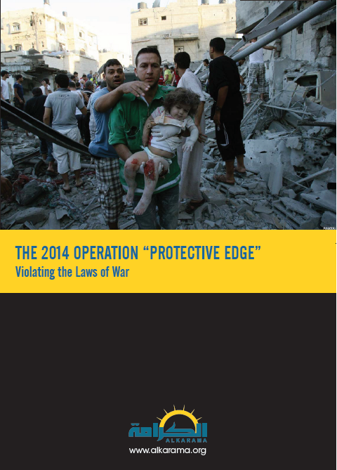 "The 2014 Operation ""Protective Edge"" - Violating the Laws of War"