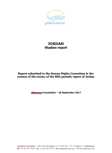 Jordan: Human Rights Committee- 5th Review- Alkarama's Report - Sep 2017