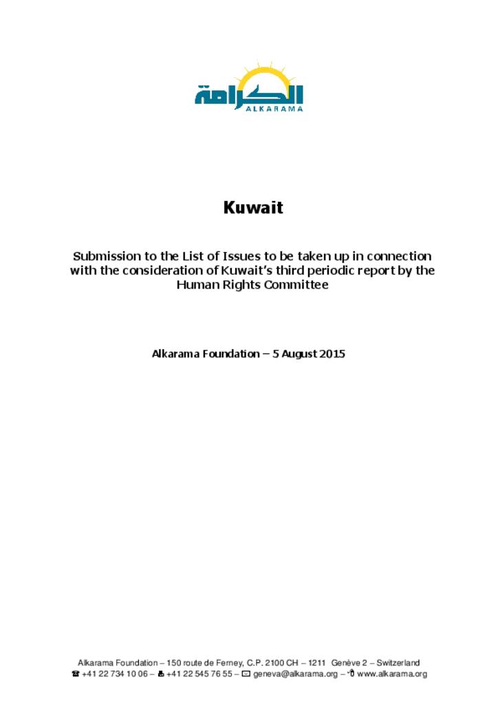 Kuwait: Human Rights Committee - 3rd Review - Alkarama's list of issues - Aug 2015