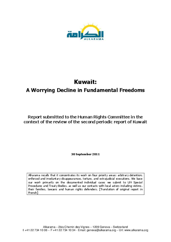 Kuwait: Human Rights Committee - 2nd Review - Alkarama's follow up Report - Sep 2011