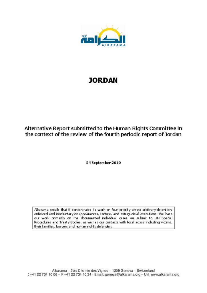 Jordan: Human  Rights Committee - 4th Review - Alkarama's Report - Sep 2010