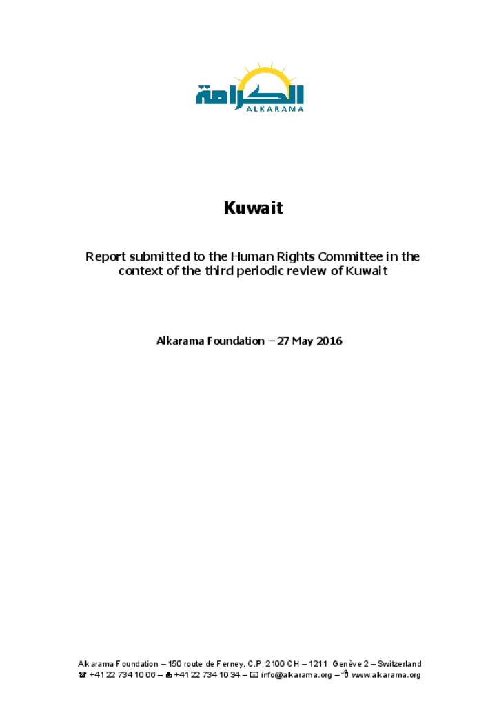 Kuwait: Human Rights Committee 2016 - Alkarama's Shadow Report - 3rd Periodic Review