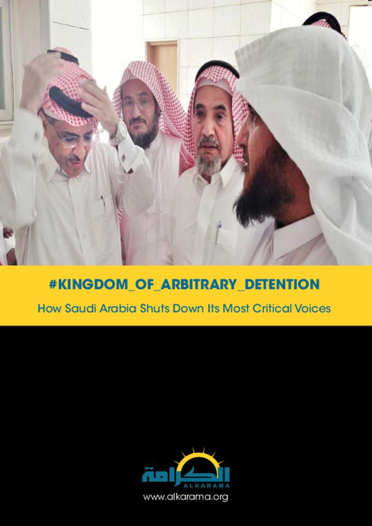 #Kingdom_Of_Arbitrary_Detention