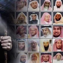 ksa-arbitraryDetention
